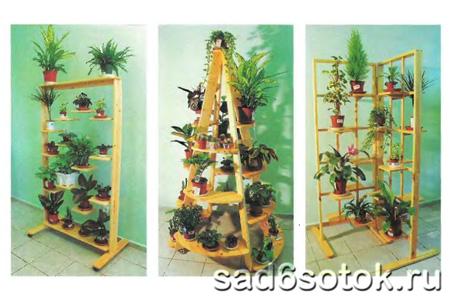 Конструкция стеллажей для комнатных растений