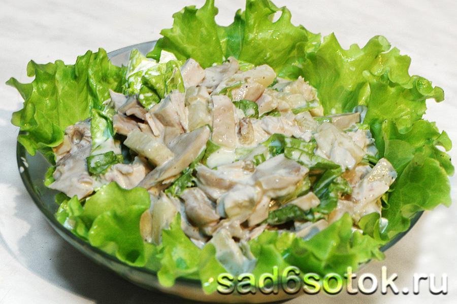 Салат из моховиков